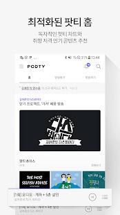 팟캐스트, 라디오 뉴스 어학 - 팟티(PODTY) - náhled