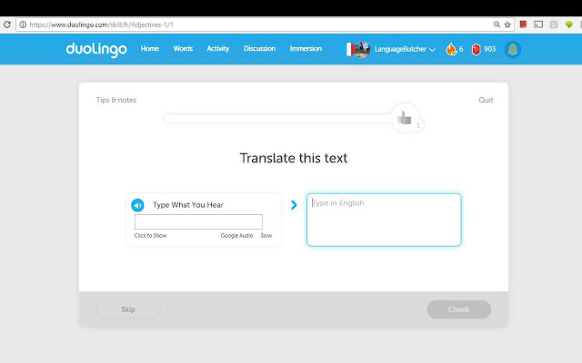 Duolingo Audio