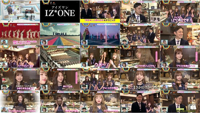 190212 (720p+1080i) IZONE Part – バリはやッ! ZIP!