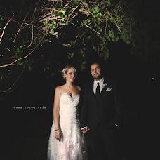 Wedding photographer Grecia Goss (Gossfotografia). Photo of 13.10.2016