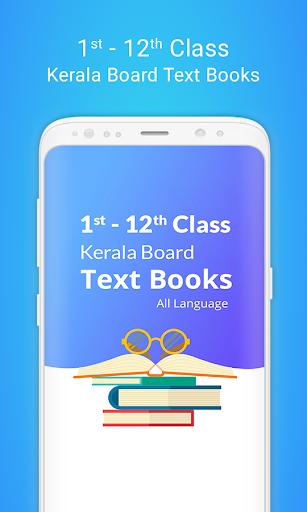 Kerala Board Textbooks, SCERT Kerala screenshot 1