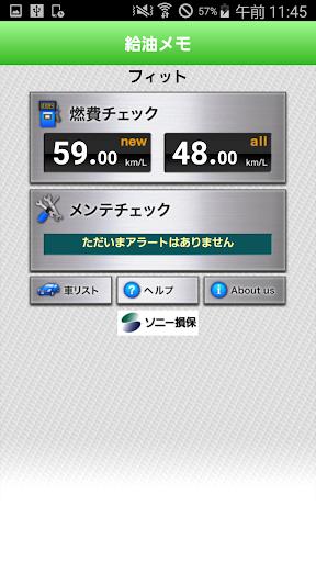 u7d66u6cb9u30e1u30e2 2.0.0 Windows u7528 1