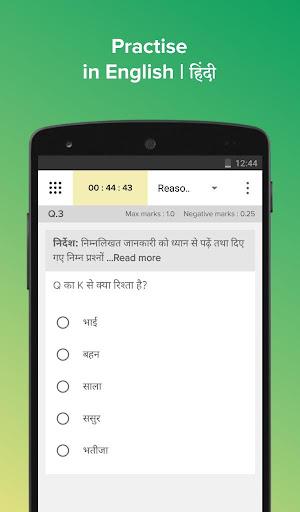 Online Mock Test Series App screenshot 4