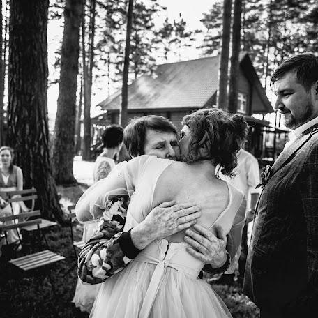 Свадебный фотограф Светлана Тимис (timis). Фотография от 23.11.2018
