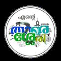 My Thamarassery icon