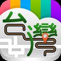 台灣好好玩 – 線上訂房、國內外行程預訂、景點資訊 icon