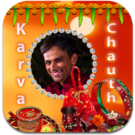 Happy Karwa Chauth Photo Frames