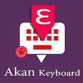 Akan ( Ghana ) English Keyboard New : Infra Apps Android APK Download Free By Infra Apps