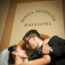 Wedding photographer Felix Camargo (felixcamargo). Photo of 19.03.2016