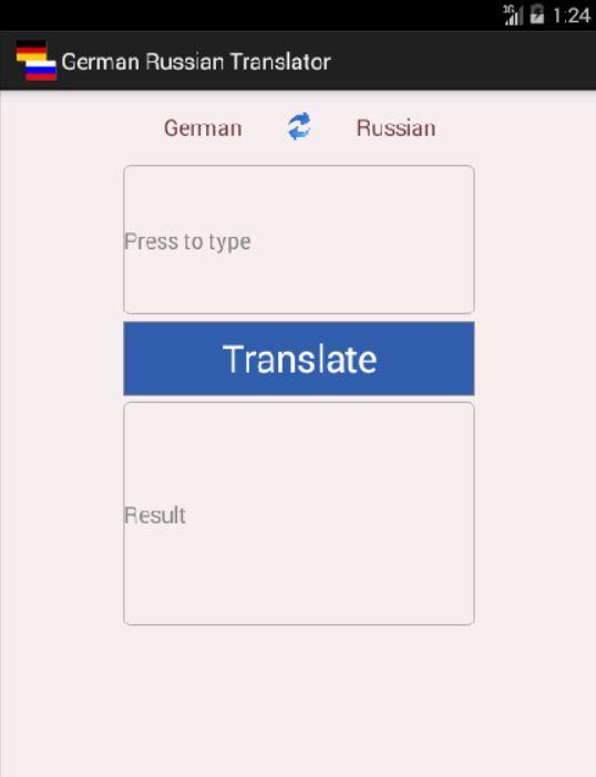 German Translation Russian 100