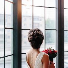Wedding photographer Kseniya Shekk (KseniyaShekk). Photo of 05.11.2017