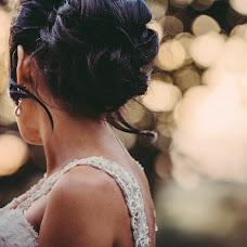 Wedding photographer Daniela Kalaninova (danielakphotogr). Photo of 18.08.2016