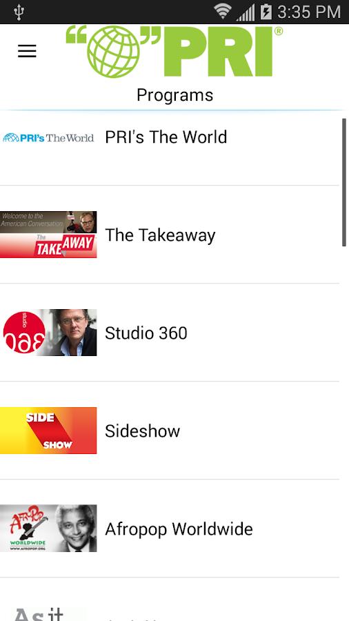 PRI - screenshot
