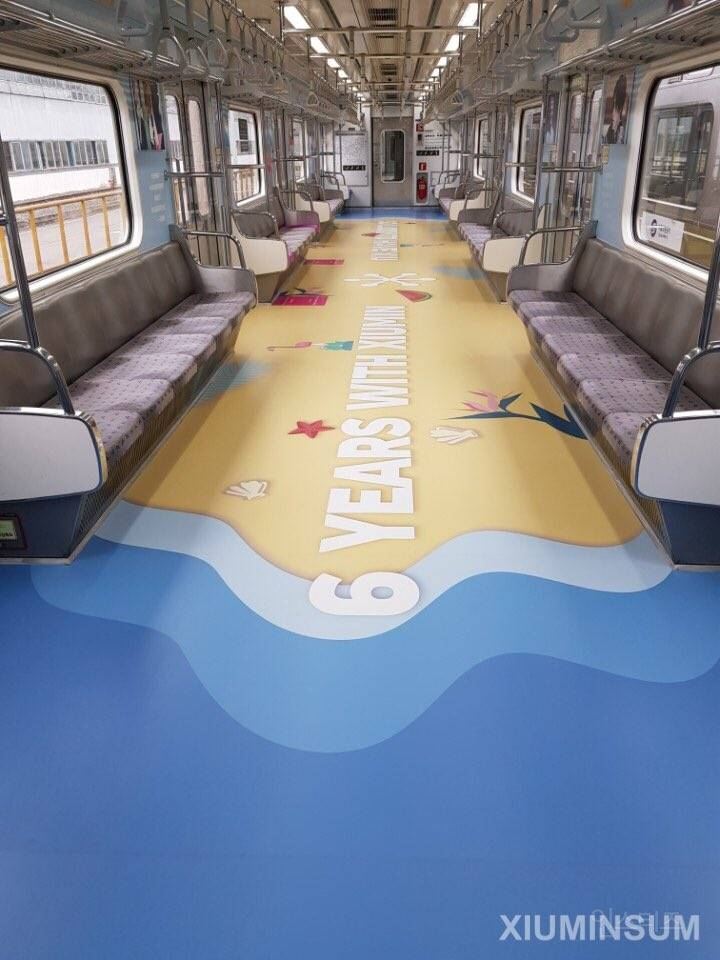 Xiumin subway 4