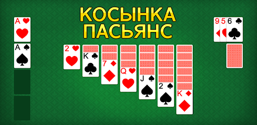 Взять 20000 рублей срочно на карту без отказа на 3 месяца