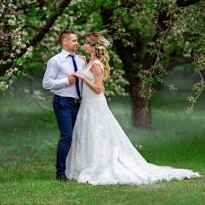 Wedding photographer Natasha Ivanina (ivaninafoto). Photo of 05.05.2018