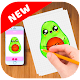 Download Howo To Draw Sweet Food, Cute, Step by Step For PC Windows and Mac