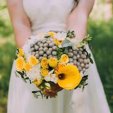 Wedding photographer Anastasiya Shevchenko (Antikva17). Photo of 06.11.2016