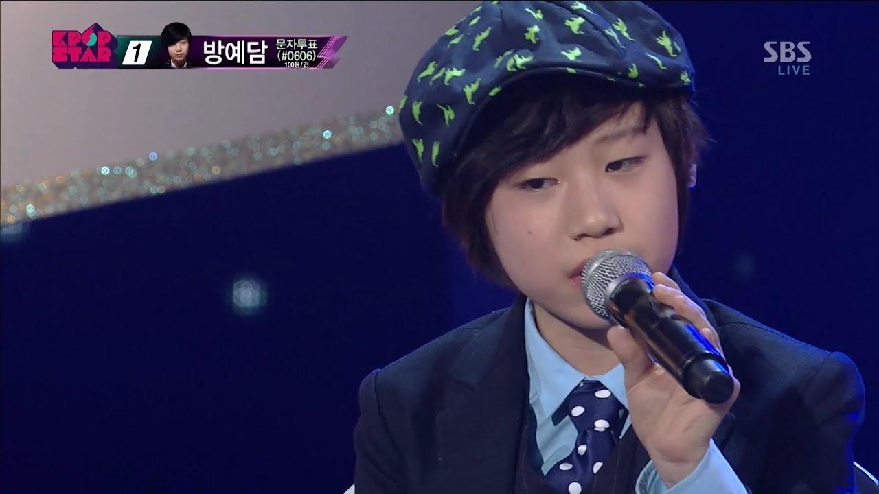 yedam kpop star