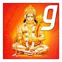 Shri Hanuman Chalisa (Audio)