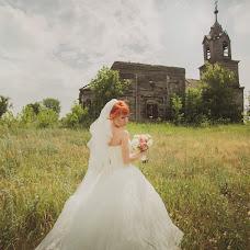 Wedding photographer Mari Tagaeva (TagaevaMari). Photo of 30.10.2014