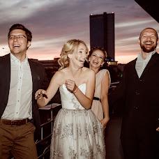 Wedding photographer Tatyana Timakova (timakovo4kat). Photo of 06.09.2015
