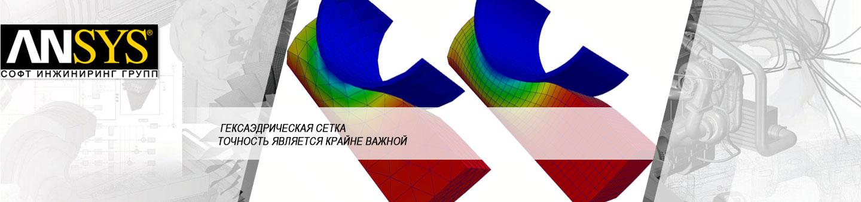 Нужно ли стараться избегать элементов в форме тетраэдров при решении задач динамики в явной постановке?