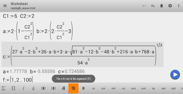 micro Mathematics Plus- screenshot thumbnail