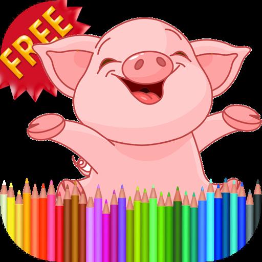 解谜の塗り絵の貯金箱豚 LOGO-記事Game