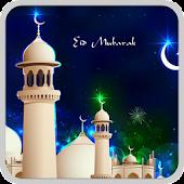 Eid active  wallpaper 1