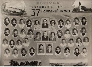 Photo: 1966_8Б