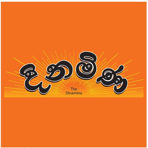 Dinamina - Apps on Google Play