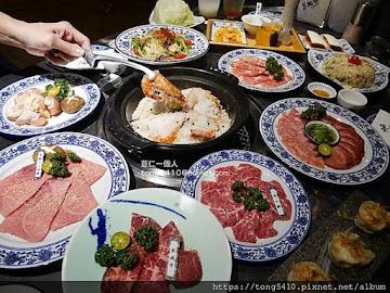 墨妃家京品燒肉