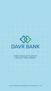 DAVRBANK Business- screenshot thumbnail