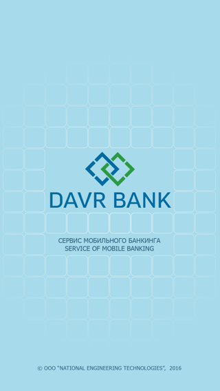 DAVRBANK Business- screenshot
