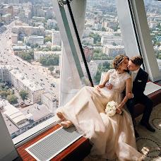 Wedding photographer Sergey Lomanov (svfotograf). Photo of 26.10.2017