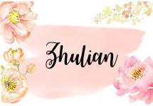 Zhulian