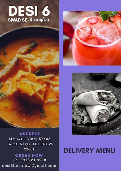 Desi 6 menu 2