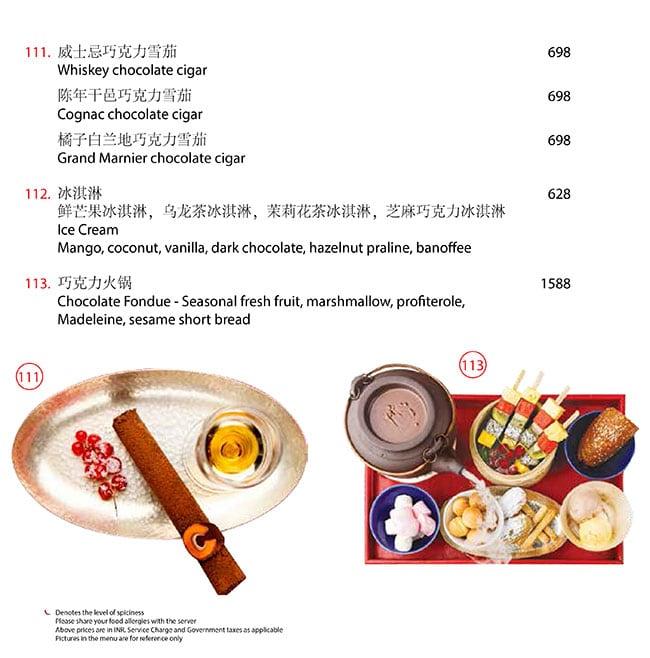 China Kitchen, Hyatt Regency menu 18