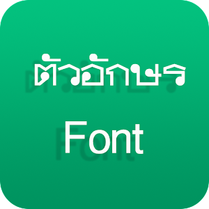 Clean Thai Font for OPPO 1 0 latest apk download for Android