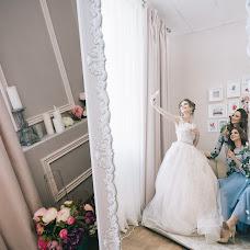 Hochzeitsfotograf Vitaliy Belov (beloff). Foto vom 08.07.2018