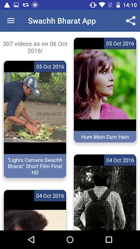 Swachh Bharat Clean India App 4.2.1 screenshots 6