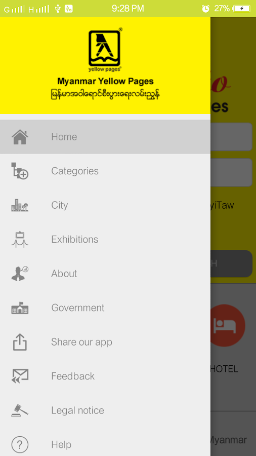 Myanmar Yellow Pages- screenshot