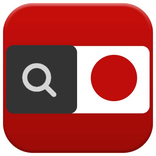 教育の英和和英辞書 LOGO-記事Game