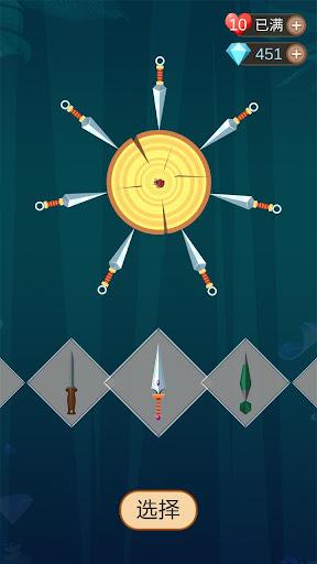 Flying Sword Master 1.0.0 screenshots 7