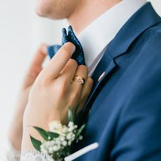Свадебный фотограф Анна Хомко (AnnaHamster). Фотография от 04.05.2018