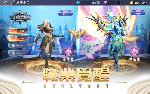 MU: Awakening u2013 2018 Fantasy MMORPG 3.0.0 screenshots 10