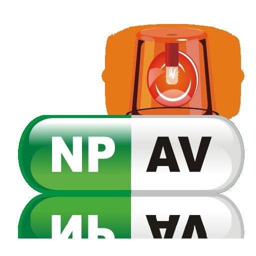 NPAV Emergency APP