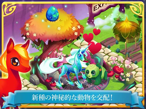 ファンタジーの森ストーリー:マスターズ・オブ・マジック!