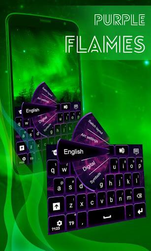 紫色火焰键盘